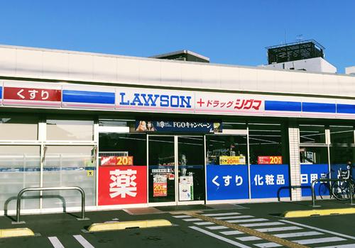 store18